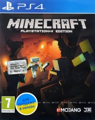 Minecraft: PlayStation®4 Edition, PlayStation 4, RU (Sub)