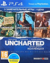 Uncharted: Натан Дрейк. Коллекция, PlayStation 4, RU