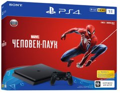 Sony PlayStation 4 Slim 1Tb (CUH-2208) + Marvel Человек-Паук, 1 ТБ