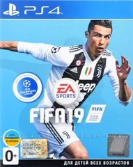 FIFA19, PlayStation 4, RU