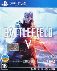 Battlefield V, PlayStation 4, RU