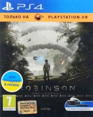 Robinson. The Journey (только для VR), PlayStation 4, EN