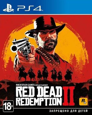 Red Dead Redemption 2, PlayStation 4, RU (Sub)