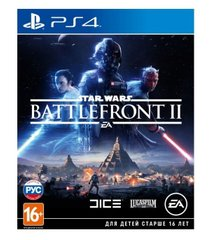 Star Wars Battlefront 2, PlayStation 4, RU (Sub)