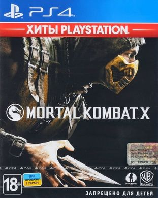 Mortal Kombat X (Хиты PlayStation), PlayStation 4, RU (Sub)